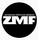 Заславская мебельная фабрика ZMF